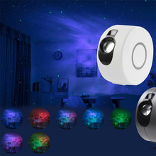 Colorful Star Galaxy Starry Sky LED Projector Lamp Nebula Stage Lighting Bedrooms Kids Room Remote Control Rotating Night Light