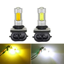 2Pcs H27W2 H27W/2 880 881 FÜHRTE Nebel Lampe High Power COB 7,5 W Auto LED Nebel Lichter DRL Weiß Gelb Auto Lampe 12V(China)
