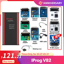 Iprog+ Iprog Pro V82 key Programmer Support IMMO Mileage Correction Airbag Reset Till Year 2019 Replace Carprog/Full/Digiprog(China)