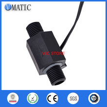 High Quality VC2253-G1-4 Urinal Flush Valve Plastic Hall Level Meter 1/4 Pipe Electronic Water Flow Switch Pump Flow Switch