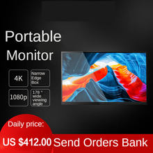 UPERFECT 4K przenośny wyświetlacz ekran dotykowy czujnik grawitacyjny automatycznie obracać się o 15.6-Cal najbardziej zwięzły 10-punkt UHD 3840