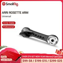SmallRig שושנת ARRI זרוע (31.8mm קוטר) עבור Sony FS7/אדום Epic/Arri סגנון רוזט ידיות 1684