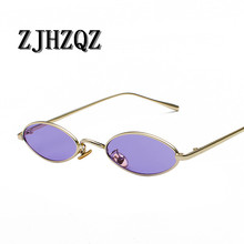 Vintage Fine-edged Metal Literary Sunglasses Water Drop Oval