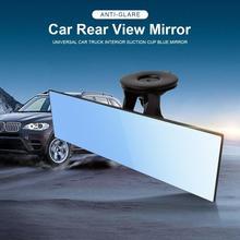 Антибликовые зеркала заднего вида для салона автомобиля, синие детские автомобильные зеркала с поворотом на 360 градусов и присоской, зеркал...