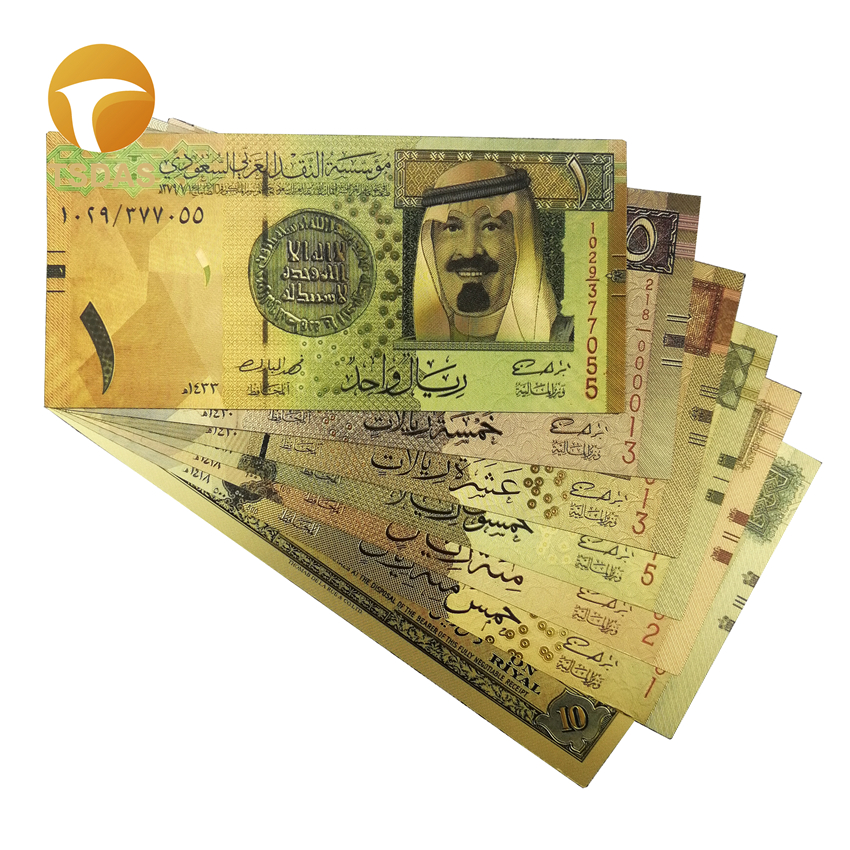 Color Saudi Arabia Banknotes 1-500 Riyals Gold Plated Banknote for Collection Gifts