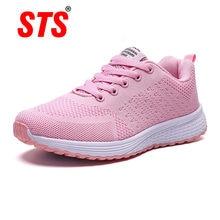 Женские кроссовки для бега на плоской подошве большие размеры