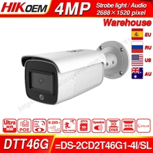 Hikvision OEM IP Camera DTT46G (OEM DS-2CD2T46G1-4I/SL) 4MP Network Bullet POE IP Camera H.265 CCTV Camera SD Card Slot dahua h 265 ipc hdbw4431r zs ip camera 2 8mm 12mm varifocal motorized lens 4mp ir50m with sd card slot poe network camera