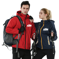 Winter parka men's wind and rain jacket men's military uniform hooded jacket jacket men's outdoor sun protection sports jacket