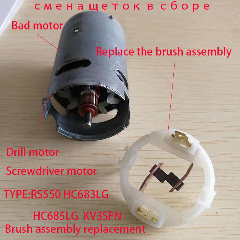 4* ONPO RS550 HC683LG HC685LG KV3SFN MOTOR Kohlebürstenhalter Für BOSCH MAKITA