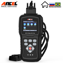 ANCEL AD610 Elite Professional OBD2 Automotive Scanner ABS Airbag SAS Car Diagnostic Tool OBDII EOBD Code Reader Free Update OBD