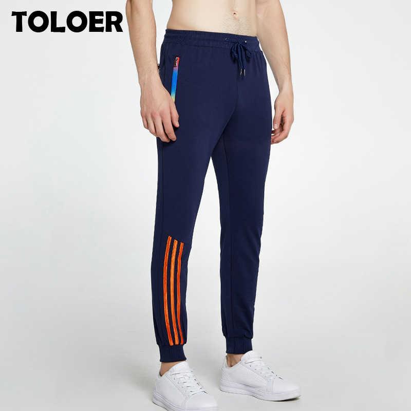 Męskie spodnie sportowe na co dzień wiosna Fitness spodnie do biegania letnie spodnie do ćwiczeń spodnie kontrastowy, w paski ściągany sznurkiem w pasie spodnie