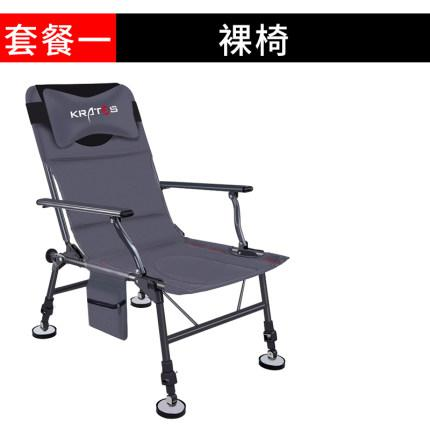 New Reclining Chair All Terrain European Table Fishing Field Fishing Chair Folding Multi-functional Fishing Chair Portable,