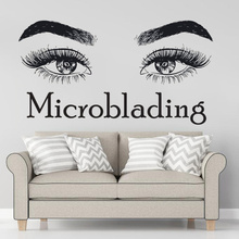 Beauty Salon Wall Decal Microblading Make Up Art Mural Eyelashes Makeup Sticker Decor Vinyl LW573