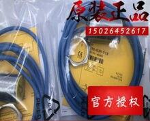 Bi10-G30-Y1X новый высококачественный датчик переключения