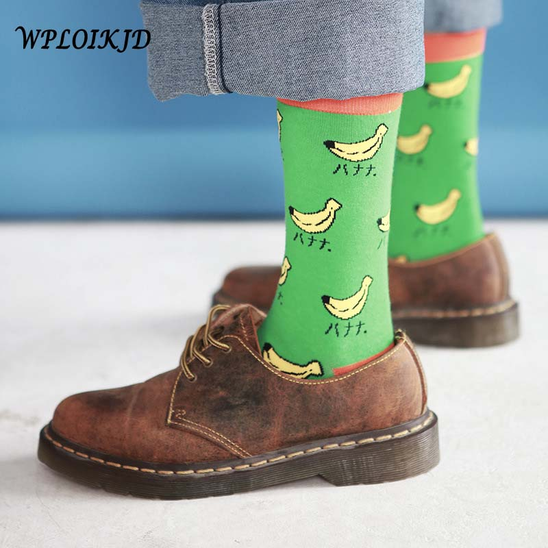 Hot Sale New Product High Quality Fashion Personality Banana Print Green Color Couples Socks Hip Hop Calcetines Hombre Sox