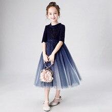 3-10Ys Children Girls Wedding Evening Dress Child Princess Show Host Flower Piano Puffy Dresses Blue Wine Red