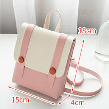 Women's Small Tote Backpack Satchel PU Leather Mini Bag Travel College School Shoulder Rucksack Satchel 2019 New(China)