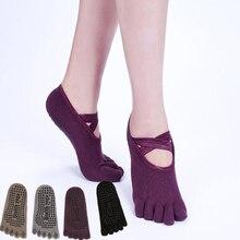 Женские носки для йоги силиконовый слой против скольжения массажные спортивные носки для фитнеса противоскользящие носочки для пилатеса хлопковые Дышащие Беговые носки