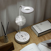 Desk lamp touch 220V LED Table Lamp With Fan 5V USB Clip Holder Patch Board Student lamp