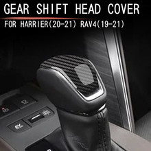 gear shift head cover For Toyota Harrier 2020 2021 and for RAV4 2019 2020 2021 Carbon Fiber Car Interior Accessories