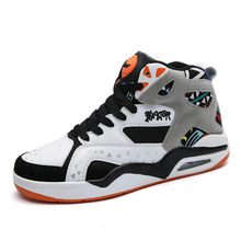 Breathable Basketball Shoes Mens High Top Boots Antiskid Wear resistant Youth Basketball Shoes