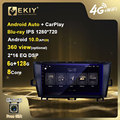 EKIY Blu-Ray IPS DSP 6G + 128G Android 10 для Toyota Prius 2009-2015 Автомагнитола мультимедийный видеоплеер GPS навигатор стерео Carplay BT