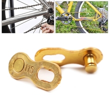 1Pair/2Pcs Portable Bicycle Chain Master Link Joint Connector 11S Speed Quick Clip