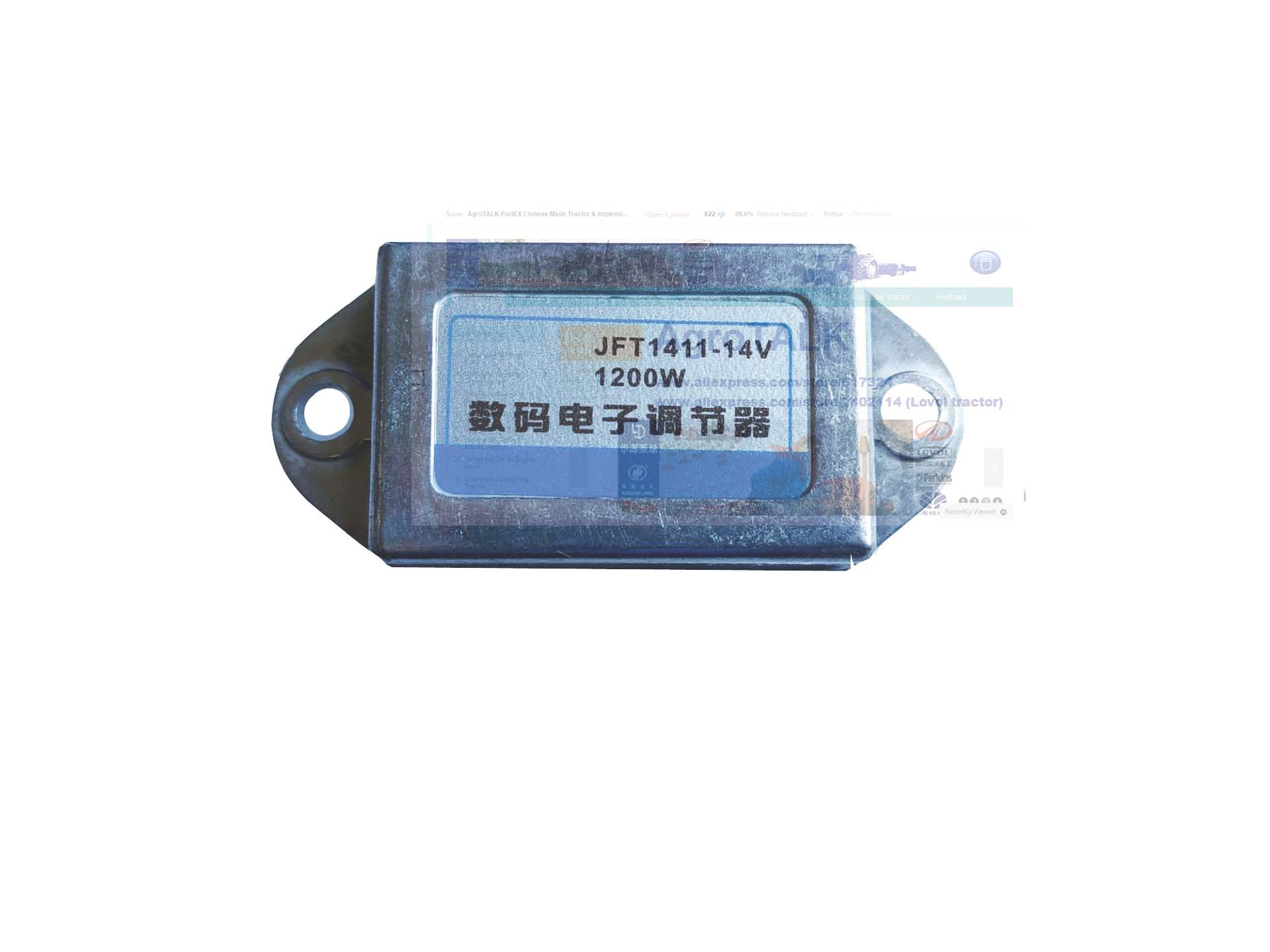 JINMA 254 284 Tractor Parts, The Regulator, Part Number: JFT1411-14V As Picture Showed (new Model)