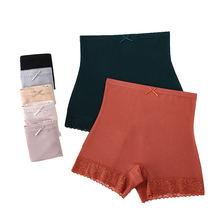 2020 новые женские шорты безопасности штаны бесшовный модальный