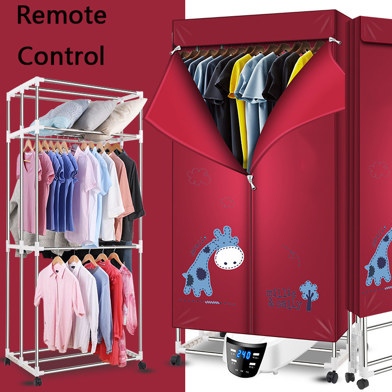 Double-layer Remote Control Dryer Silent High-power Quick-drying Wardrobe Folding Clothes Dryer Freestanding  PTC Stem
