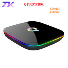 Q Plus Smart Tivi Box Android 9.0 4GB 32GB 64GB USB3.0 H.265 1080 P 4K H.265 USB3.0 IP TV Netflix Q-Plus Set Top Box PK X96 H96 Max(China)
