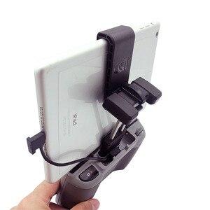 Tablet Expansion Bracket For M