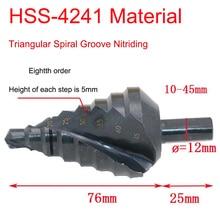 цена на Hss Spiral Grooved Center Drill Bit 10-45mm Spiral Grooved Step Drill Bit Nitriding Black Groove Core Hole Cutter Bit
