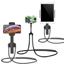 Adjustable Live show scarf Bib Phone Table Stands Holder For Ipad phone Table PC