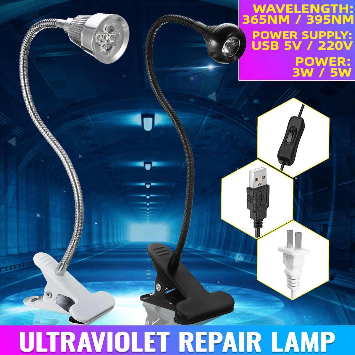 USB 5 V/220 V PCB ремонтный светодиодный ультрафиолетовый УФ лампа для клея зеленый масляный светильник