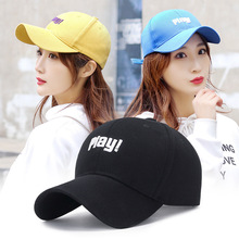 Spring and autumn new embroidery letters baseball cap fashion cotton men and women street sun hat outdoor leisure peaked cap hat new men s baseball cap spring and autumn outdoor sports and leisure old man dad single cap