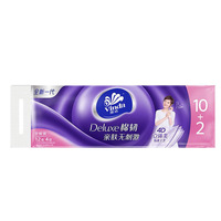 Vinda Cotton Ductile Skin without Stimulate 12 Volume 4 Layer Toilet Paper Household Paper Roll Paper 110g Fun in V4669