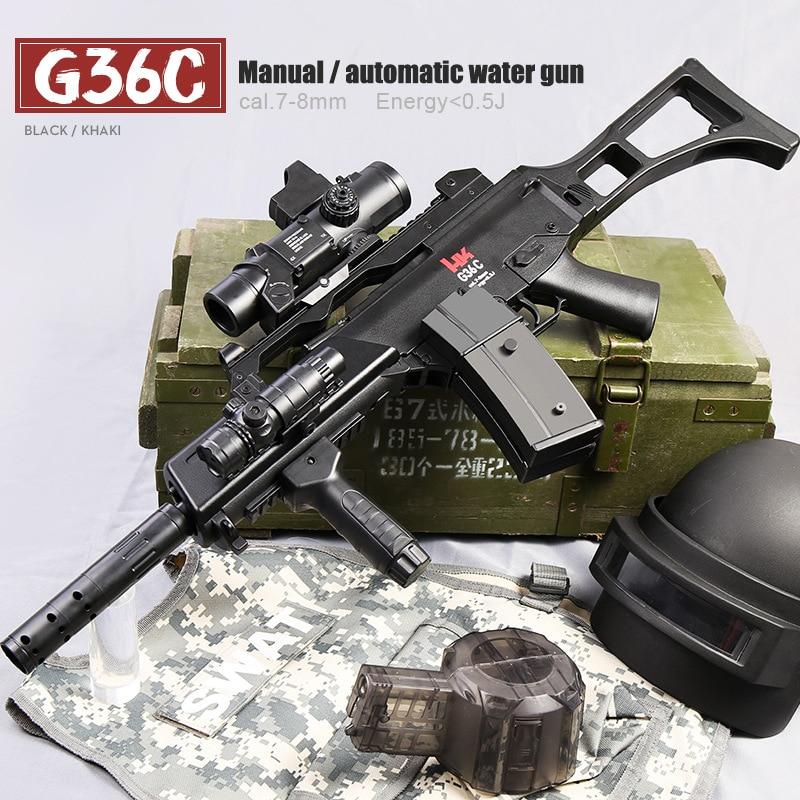 G36C Electric Manual Dual Mode Water Gun For Children's Outdoor Games Rifle Shooting Games Electric Toys 7-8mm Water Bullet Gun
