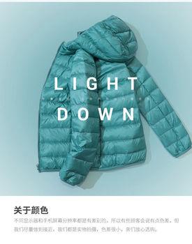 Outerwear 90% Ultra-light Thin Down Jacket Women 2020 Autumn Winter Slim Short Hooded Warm White Duc