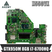 Akemy X550VX placa base de Computadora Portátil para ASUS K550VX X550VX X550VQ FH5900V placa base REV 2,0 GTX950M 8GB RAM i7-6700HQ(China)