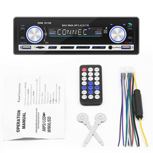 Bluetooth Autoradio 12V Car Radio 1 DIN MP3 Supports FM SD U Disk Aux Fast Charging Time Display Audio Stereo Universal