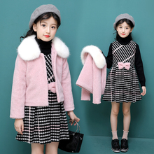 New Toddler Girl Clothes fall winter Long Sleeve velvet Jacket Tops Butterfly Skirt Outfit Vetement Enfant Fille  5 6 7 8 9Years sports suit for girls spring 2018 clothes 4 5 67 8 9 10 11 years long sleeve patchwork shirt pant vetement enfant fille