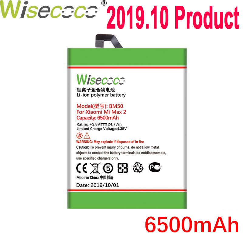 WISECOCO 6500 мАч BM50 батарея для Xiaomi Mi Max 2 Max2 телефон в наличии новейшее производство
