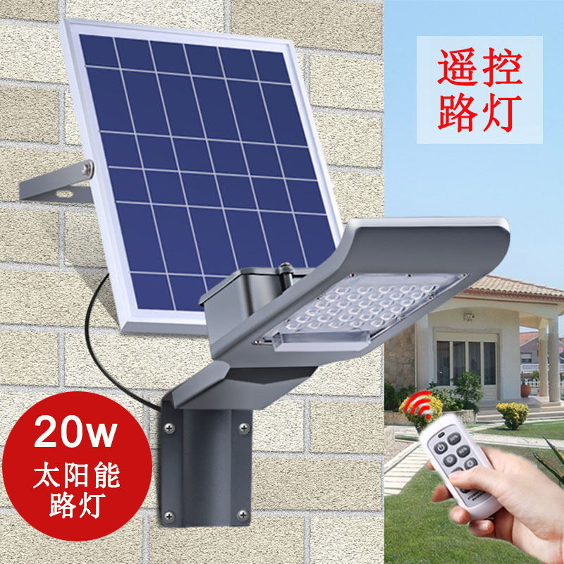 10pc 20W 30W LED Lamp Powerful Street ,Solar Road Flood Lighting Solar Wall Lamp Outdoor Garden Light Waterproof With Controller
