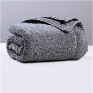Image 1 - Towel   Super Soft 100% Cotton Machine Washable Large Bath Towel (140 cm x 70 cm) Super Absorbent Towel   Luxurious Bath Towel