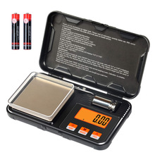 200g / 0.01g Digital Pocket Scale 50g Calibration Weight with Tweezers Battery Include LB88