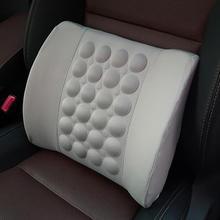Регулируемые электрические массажные автомобильные сиденья мягкая губчатая подушка для поддержки поясницы подушка маска камера заднего вида автомобильные аксессуары