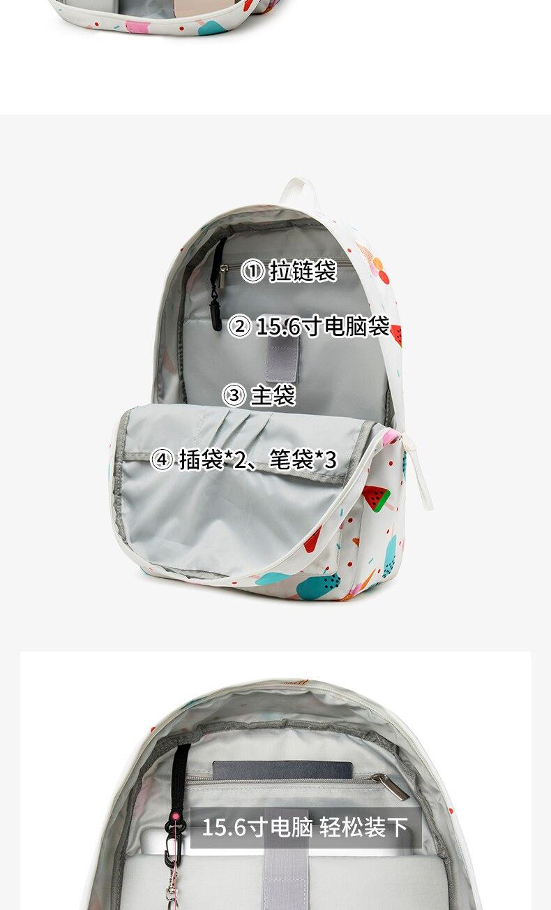 qualidade poliéster mulheres mochila bagpack escola do