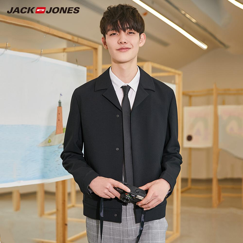 JackJones Men's Business Casual Fashion Vintage Lapel Smooth Lining Jacket Menswear| 220121544