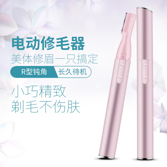 Electric Eyebrow Trimmer Lipstick Brows Pen Hair Remover Painless Eye brow Razor Epilator no box CE036 1
